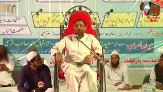 Fz Shk Maulana Jalaluddin Qasmi – IBADAT KISKI AUR KAISE, PAYAAME HAQQ Conferenc
