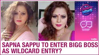 Sapna Sappu Aka Sapna Bhabhi To Enter Salman Khan S Show Bigg Boss 14 As Wildcard Entry