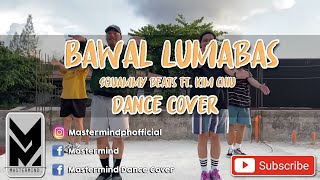 Bawal Lumabas by Squammy beats ft. Kim Chiu | Mastermind