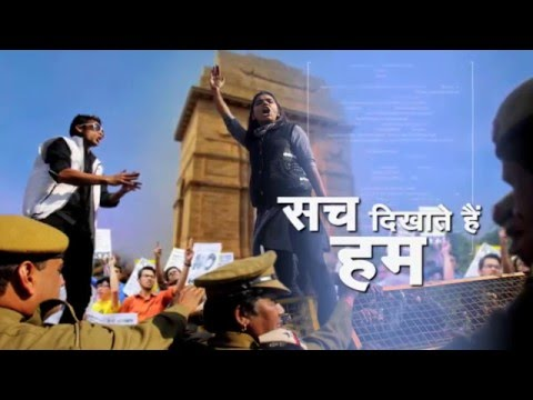 NEWS WORLD INDIA CHANNEL GENERIC PROMO