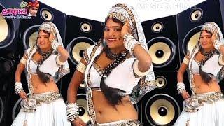 न्यू राजस्थानी DJ सांग HD बजेगी साढे आठ ठेका खोले ना || Marwadi DJ Song