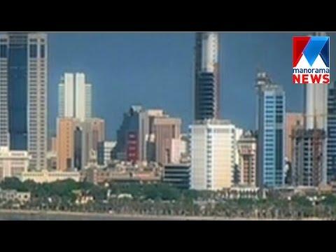 Dependent visa through evisa procedure in Kuwait | Manorama News