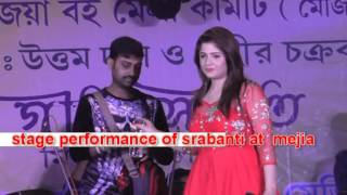 stage performance of srabanti part 1 at mejia