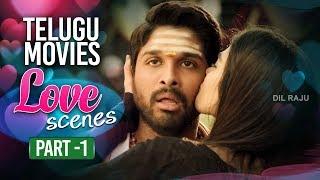 Telugu Movies Best Love Scenes Part 1 | Back to Back Love Scenes Vol - 1