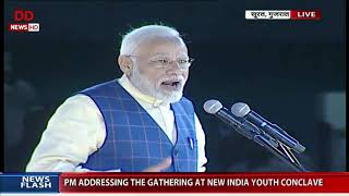 Full Event Pm Modi Addresses Gathering At New India Youth Conclave