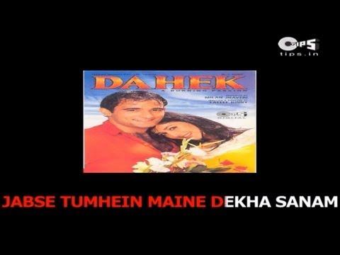 Xxx Mp4 Jab Se Tumhe Maine Dekha Sanam Bollywood Sing Along Dahek Udit Narayan Amp Anuradha Paudwal 3gp Sex