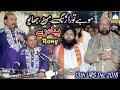 Mohe Tora Rang Man Bhayo Piya Re RANG By NAZIR EJAZ FARIDI QAWWAL