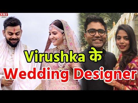 Italy में Lucknow की लड़की ने कराई Virat-Anushka की भव्य शादी