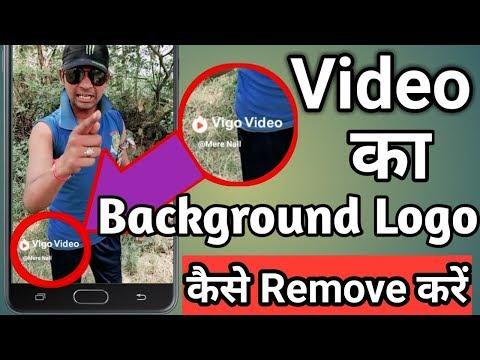 How to remove watermark vigo video ll PowerDirector tutorial