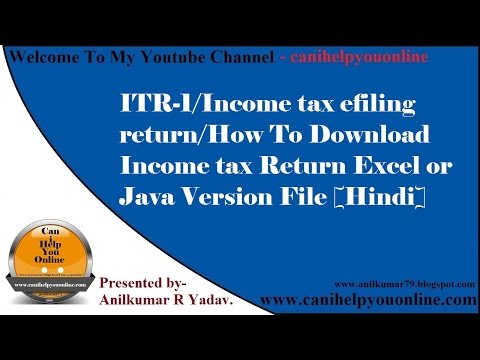 ITR-1/Income tax efiling return/How To Download Income tax Return Excel or Java Version File [Hindi]