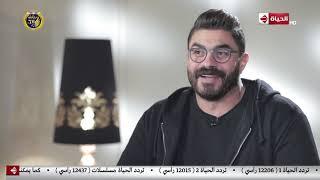 عين - خالد سليم: بنتي لما شافتني في التلفزيون أول مرة كانت مستغربة