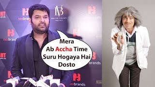 Finally Kapil Sharma Speak to Media After Again He Become Successful Comedian
