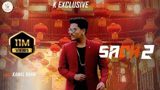 Kamal Khan - Sach 2 | Jatinder Jeetu | Latest Punjabi Songs 2018 | K Exclusive
