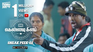 Kennedy Club - Moviebuff Sneak Peek 02 | P Bharathiraja, M Sasikumar, Gayathrie | Suseenthiran