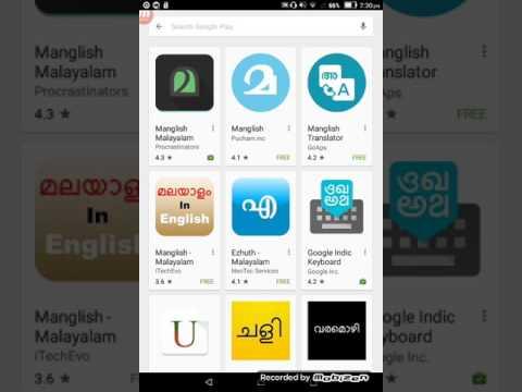 Best keybord application for writing malayalam