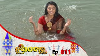 Nua Bohu | Full Ep 811 | 20th Feb 2020 | Odia Serial – TarangTV
