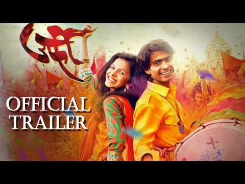 Xxx Mp4 URFI 2015 Official Trailer Latest Marathi Movie Prathamesh Parab Mitali Mayekar 3gp Sex