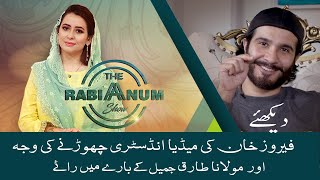 Why Feroze Khan Left Showbiz and his Opinion about  Molana Tariq Jameel | The Rabia Anum Show
