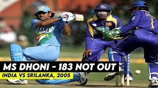 India vs Sri Lanka 3rd ODI 2005 Highlights - Jaipur | MS DHONI 183 Match | Dhoni 2nd ODI Century