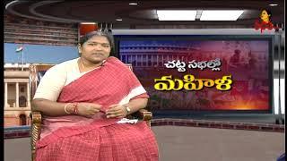 Mulugu MLA Anasuya ( సీతక్క ) Personal Interview | Chattasabhallo Vanitha | VanithaTV