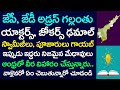 Download  JP, JD, Actors, Jokers \u0026 Others Gayab | Two Real Intellectuals - Tremendous Impact on Andhra Pradesh MP3,3GP,MP4