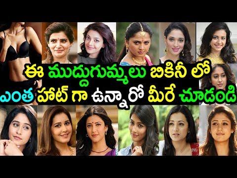 Xxx Mp4 Tollywood Top Heroines In Bikini Anushka Samantha Rakul Preet Singh Kajal Filmy Poster 3gp Sex