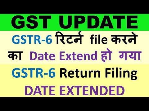 GSTR 6 RETURN DATE EXTENDED, ISD (INPUT SERVICE DISTRIBUTOR) RETURN DATE EXTENDED
