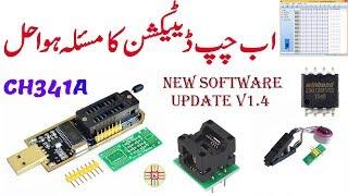 How to use CH341A bios programmer - PakVim net HD Vdieos Portal