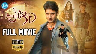 Pokiri Full Movie    Mahesh Babu, Ileana, Brahmanandam   Puri Jagannadh   Mani Sharma