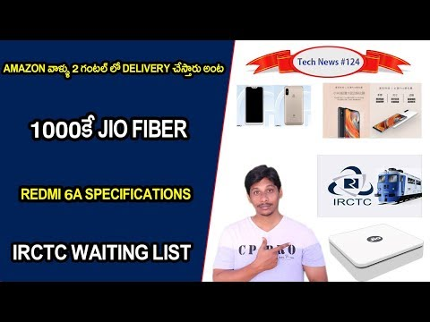 Tech News In Telugu # 124 : Jio Fiber, Redmi 6A, Mi 8, IRCTC,Airtel,patanjali Sim