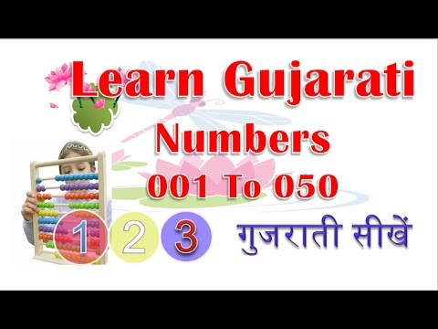 Learn Gujarati Numbers from 01 To 50 by RSYadav
