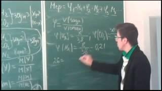 Download В12 3 этап РТ 2013. Задачи по химии. Газовые смеси Video