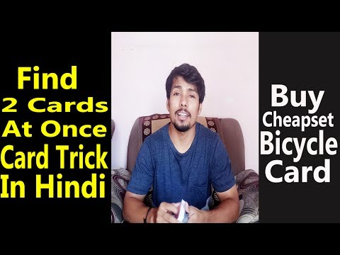Find 2 Card at Once Card Trick In Hindi || Buy Indian Bicycle Cards || Be Magician