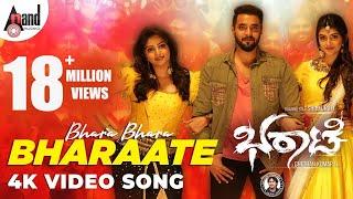 Bhara Bhara Bharaate | Roaring Star Sriimurali | Sree Leela | Chethan Kumar | Arjun Janya | Suprith