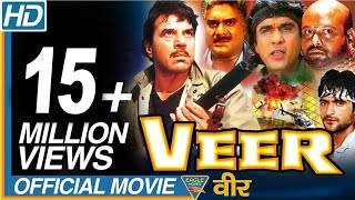 Veer Super Hit Hindi Full Length Movie || Dharmendra, Jayapradha, Gouthami || Eagle Hindi Movies