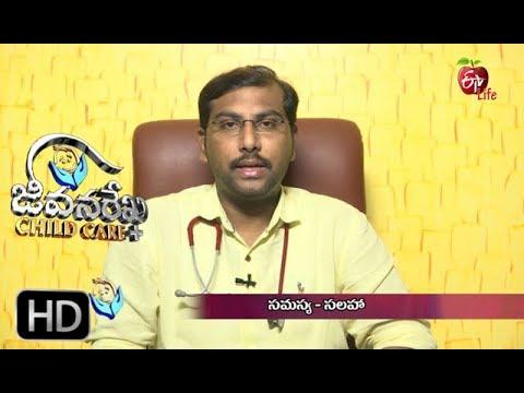Jeevanarekha Women's Health   Q/A   31st  May 2018   జీవనరేఖ ఉమెన్స్ హెల్త్