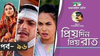Priyo Din Priyo Raat | Ep 96 | Drama Serial | Niloy | Mitil | Sumi | Salauddin Lavlu | Channel i TV