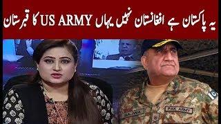 Army Chief Qamar Bajwa Alarming Message To Trump | News Talk Part 1