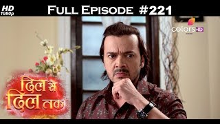 Dil Se Dil Tak - 7th December 2017 - दिल से दिल तक - Full Episode