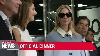 President Moon to host dinner for Ivanka Trump at South Korea