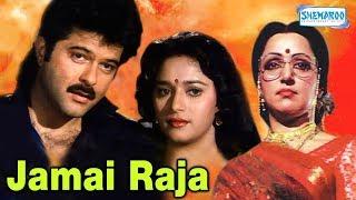 Jamai Raja (HD) - Hindi Full Movie - Anil Kapoor, Madhuri Dixit - Hit Movie - (With Eng Subtitles)