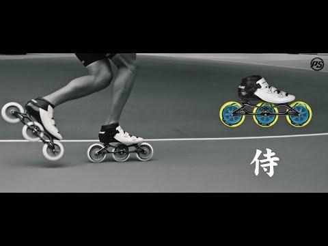 Powerslide Samurai racing inline skate - speed & agility on 3 wheels 904478