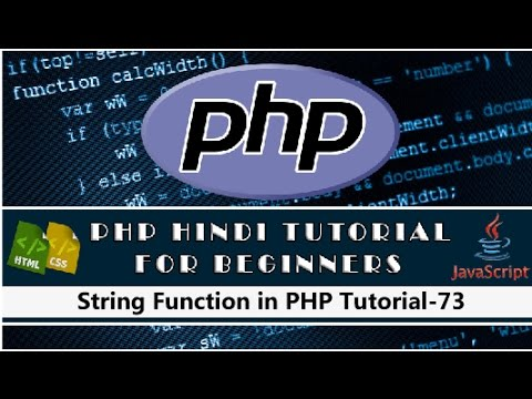 String Function use With Example PHP Tutorial-73(Hindi/Urdu)