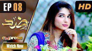 Pakistani Drama | Zid - Episode 8 | Express TV Dramas | Arfaa Faryal, Muneeb Butt