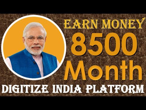 {HINDI} Earn money through Digitize India Platform || digital india online job without investment ✔✔