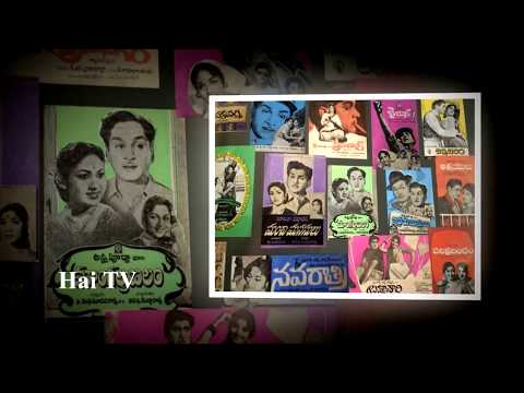 Savitri And ANR Rare Pics l MUST WATCH l Hai TV