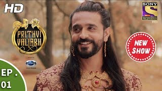 Prithvi Vallabh - Webisode - Ep 1 - 20th January, 2018
