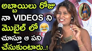 Swathi Naidu Super Bold Speech About Her Videos In YouTube At Ame Korika Success Meet || NSE
