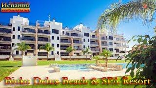 Купить новую квартиру в испании