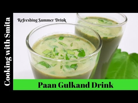 Paan Gulkand Drink - Summer Special Paan Shots Recipe by Cooking with Smita